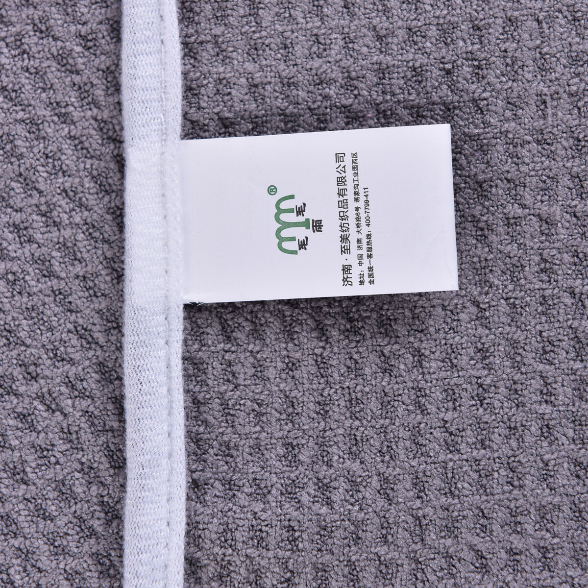 Microfiber Gym Towel With Zip: 2PC Fitness Towels Golf Zipper Pocket Workout GYM Towel